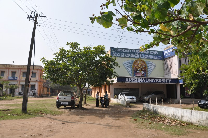 Krishna University, Machilipatnam