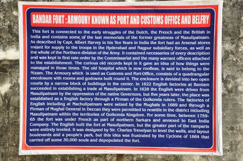 History of Bandar Fort, Machilipatnam